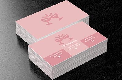 Ballon Herzen Hochzeitshalle Visitenkarten Netprints